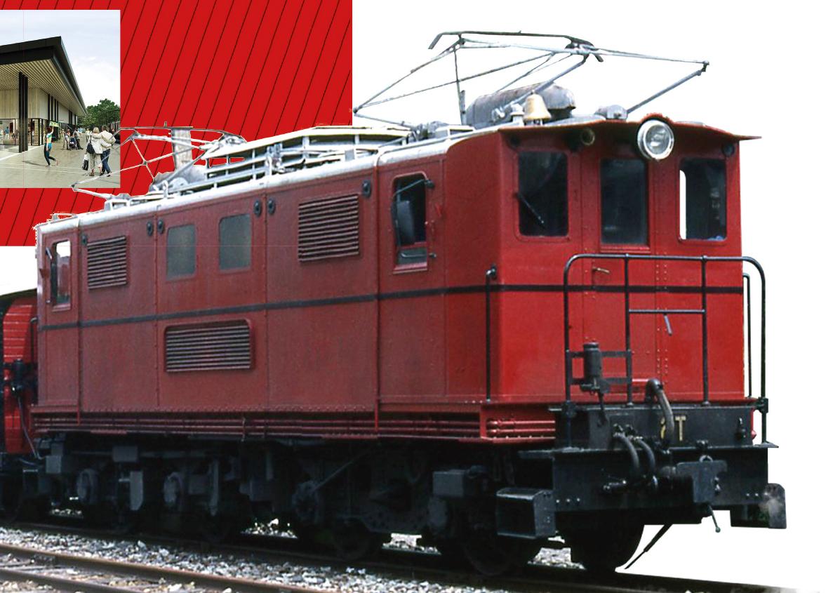 La première locomotive du petit train de la Mure